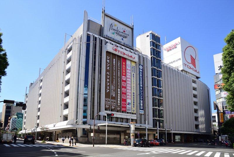 東急百貨店本店(渋谷)、23年以降に解体・再開発へ